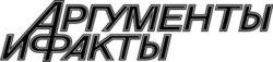 Компания Traft запускает беспилотные грузовики на территории ММК